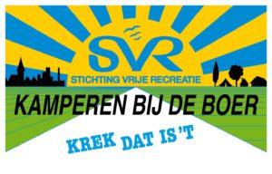 SVR-logo